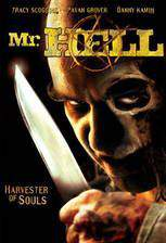 mr_hell movie cover