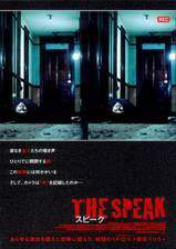 the_speak movie cover