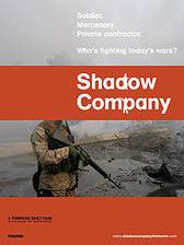 shadow_company movie cover
