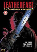 leatherface_texas_chainsaw_massacre_iii movie cover