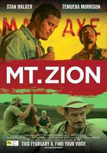 mt_zion movie cover