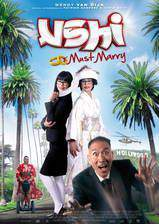 ushi_must_marry movie cover