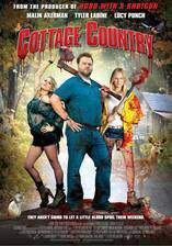 cottage_country_2013 movie cover