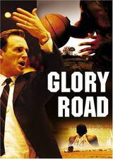 glory_road movie cover