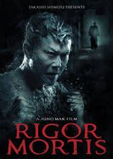 rigor_mortis movie cover