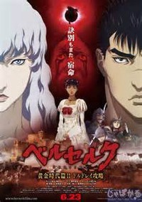 Berserk: The Golden Age Arc 2 - The Battle for Doldrey main cover