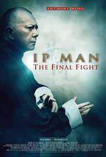 ip_man_the_final_fight movie cover