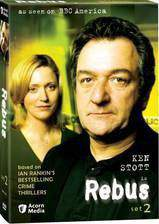 rebus movie cover