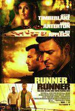 runner_runner movie cover