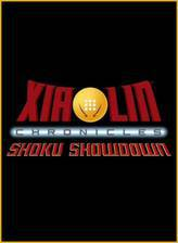 xiaolin_chronicles movie cover