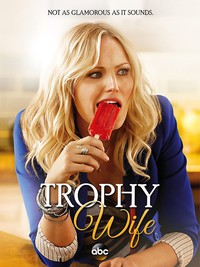 Trophy Wife movie cover