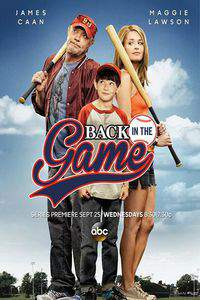 Back in the Game movie cover