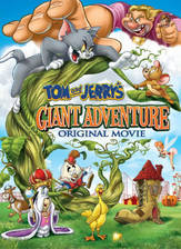 tom_and_jerrys_giant_adventure movie cover