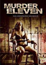 murder_eleven movie cover