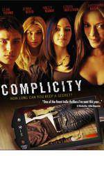 complicity_70 movie cover