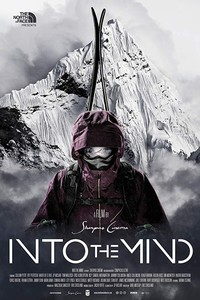 Into the Mind main cover