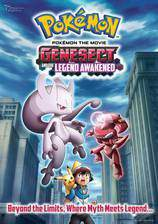 genesect_and_the_legend_awakened movie cover