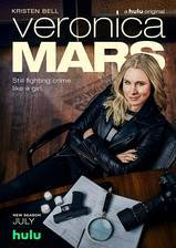veronica_mars movie cover