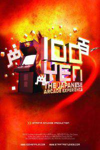 100 Yen: The Japanese Arcade Experience main cover