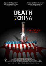 death_by_china movie cover