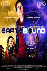 Earthbound main cover