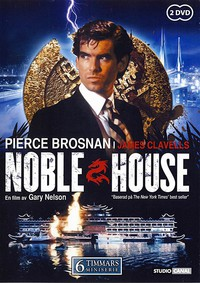 Noble House movie cover