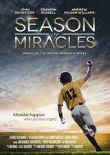 season_of_miracles_2013 movie cover