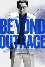 beyond_outrage movie cover