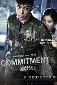 Commitment main cover