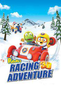 Pororo, the Racing Adventure main cover
