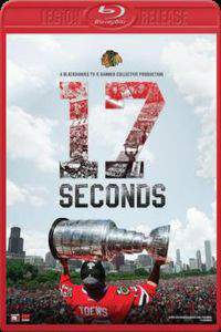 17 Seconds main cover