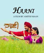 haani movie cover