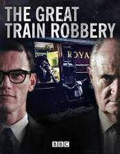 the_great_train_robbery_2013 movie cover
