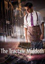 the_tractate_middoth movie cover
