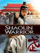 shaolin_warrior movie cover
