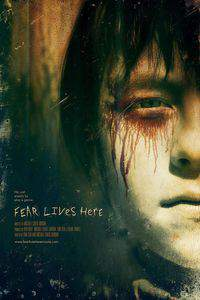 Fear Lives Here main cover