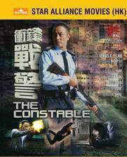 the_constable movie cover