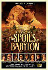 the_spoils_of_babylon movie cover