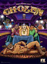 chozen movie cover
