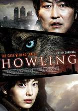 howling_the_killer_wolf movie cover