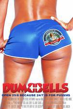 dumbbells movie cover