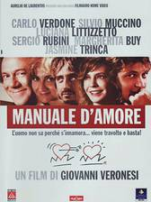 manuale_d_amore_the_manual_of_love movie cover