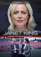 janet_king movie cover