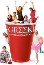 greek movie cover
