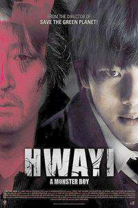 Hwayi: A Monster Boy main cover