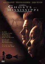 ghosts_of_mississippi movie cover