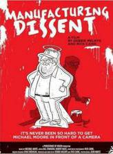 manufacturing_dissent movie cover