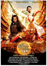 the_monkey_king movie cover