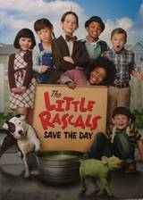 the_little_rascals_save_the_day movie cover