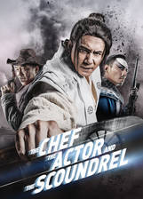 the_chef_the_actor_the_scoundrel movie cover